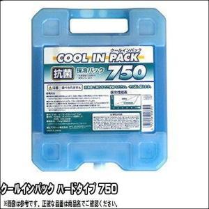 アステージ株式会社 クールインパック(ハードタイプ)750 クーラー用パーツ|toukaiturigu