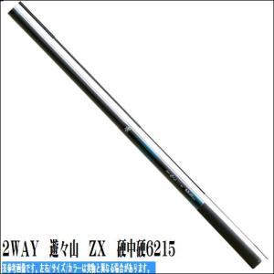 (宇崎日新 )2WAY 遊々山 ZX 硬中硬 6215|toukaiturigu