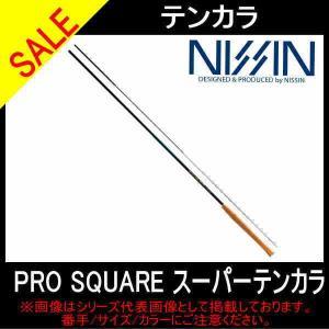 PRO SQUARE スーパーテンカラ レベルライン 390 日新 テンカラ竿|toukaiturigu