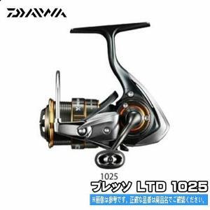 17 プレッソ LTD 1025 ダイワ 専用スピニング|toukaiturigu