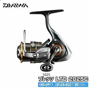 17 プレッソ LTD 2025C ダイワ 専用スピニング|toukaiturigu