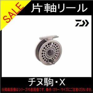 チヌ駒・X ダイワ チヌ、筏|toukaiturigu
