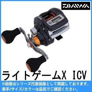 ダイワ ライトゲームX ICV 150H-L(DAIWA LIGHTGAME X ICV) 左ハンドル  ダイワ|toukaiturigu