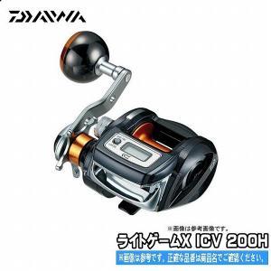 ダイワ ライトゲームX ICV 200H(DAIWA LIGHTGAME X ICV) 右ハンドル  ダイワ|toukaiturigu