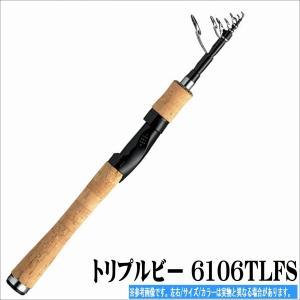 【ダイワ】B.B.B トリプルビー 6106TLFS【竿】【バス【竿】】|toukaiturigu