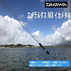 ダイワ 16 エメラルダス MX IM 610ULS-MT IM(DAIWA EMERALDAS MX IM(IKAMETAL)) イカ釣|toukaiturigu
