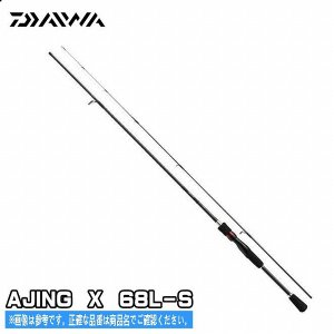 ダイワ アジング X 68L-S(DAIWA AJING X) メバル アジ ロッド アジング ロックフィッシュ 25%|toukaiturigu