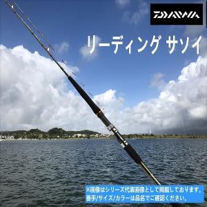 ダイワ 17 リーディング サソイ H-180並継船竿|toukaiturigu