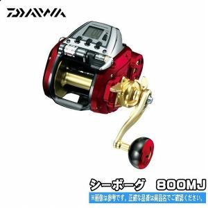 ダイワ 17 ダイワ シーボーグ 800MJ 電動リール|toukaiturigu