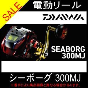 11月25日はストアP5倍 (ダイワ )シーボーグ 300MJ-L( 電動リール)|toukaiturigu