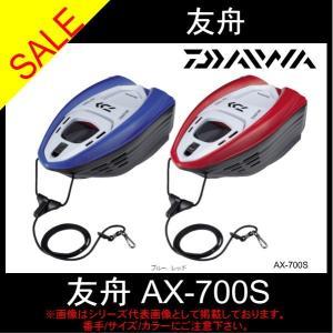 ダイワ AX-700S 友舟 AX-700S レッド  (DAIWA AX-700S)【鮎 友舟 友船 鮎友|toukaiturigu