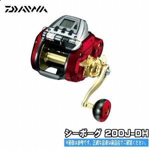 シーボーグ 200J-DH ダイワ 電動リール|toukaiturigu