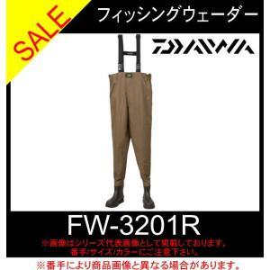 ダイワ FW-3201R 【LLサイズ】ダイワフィッシングウェーダー (DAIWA FISHING WADER FW-3201R )【ウェー toukaiturigu