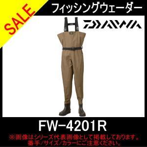 ダイワ FW-4201R【LLサイズ】ダイワフィッシングウェーダー 【ウェーダー toukaiturigu