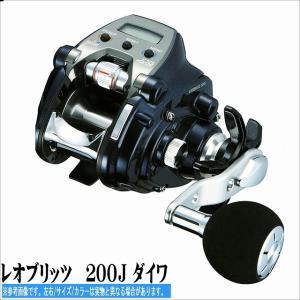 レオブリッツ 200J ダイワ 電動リール|toukaiturigu