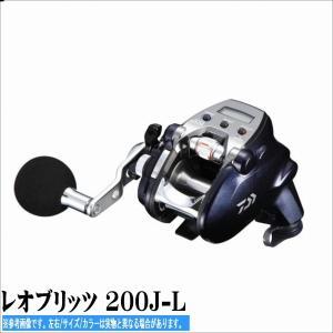 レオブリッツ 200J-L ダイワ 電動リール|toukaiturigu
