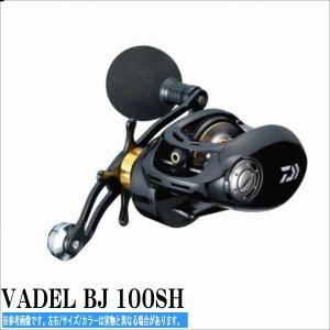 ダイワ ヴァデル ベイジギング 100SH (DAIWA VADEL BAY JIGGING) 右ハンドル ジギングベイトリール  ジギ|toukaiturigu