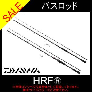ダイワ 16 HRF 81HB(DAIWA HRF) バスロッド ダイワ|toukaiturigu