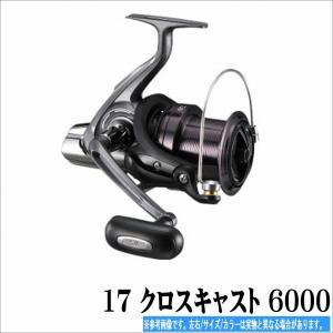【ダイワ】17 クロスキャスト 6000【遠投リール】|toukaiturigu