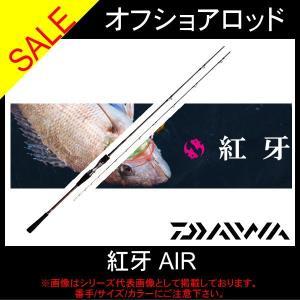 11月25日はストアP5倍 17 紅牙 AIR N69MHB-METAL ダイワ ショア|toukaiturigu