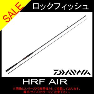 17 HRF AIR 92H ダイワ ロックフィッシュ|toukaiturigu