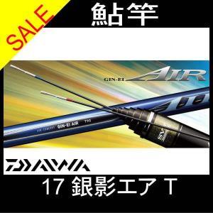 ダイワ 17 銀影エア T 93・E|toukaiturigu