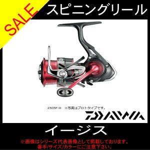 (ダイワ )17 ダイワ イージス 2505F-H ( 専用スピニング) toukaiturigu