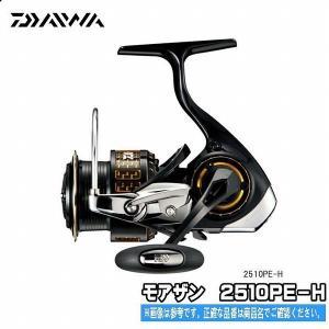 (ダイワ/DAIWA )17 モアザン 2510PE-H( スピニングリール) toukaiturigu