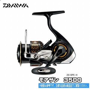 (ダイワ/DAIWA )17 モアザン HD 3500( スピニングリール) toukaiturigu