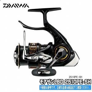 (ダイワ/DAIWA )17 モアザンLBD 2510PE-SH( LBスピニングリール) toukaiturigu