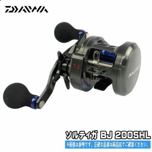 ダイワ ソルティガ BJ 200SHL ベイトキャスティング|toukaiturigu