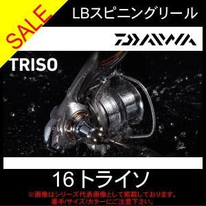 16トライソ 2500LBD シマノ SHIMANO レバーブレーキ|toukaiturigu