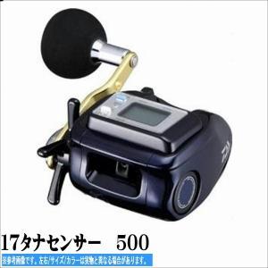 17タナセンサー500 ダイワ 船用手巻きリール|toukaiturigu