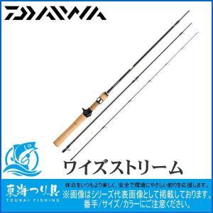 WISE STREAM 62LB-3 ダイワ DAIWA シーバス ロッド|toukaiturigu