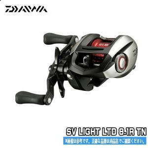 18 SV LIGHT LTD 8.1R TN 2018年2月発売予定 ダイワ DAIWA ベイトキャスティング 予約商品 toukaiturigu