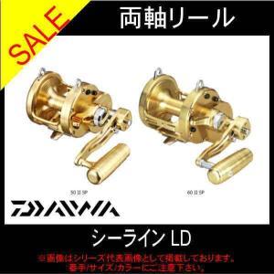 シーライン LD 50 II SP ダイワ ジギング用両軸 toukaiturigu