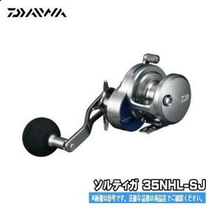 18 ソルティガ 35NHL-SJ 2018年3月発売予定 ダイワ DAIWA 大型スピニング 予約商品 toukaiturigu