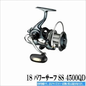 18 パワーサーフ SS4500QD ダイワ DAIWA 遠投リール toukaiturigu