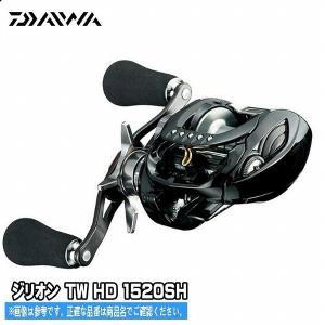 18 ジリオン TW HD 1520SH 2018年3月発売予定 ダイワ DAIWA ベイトキャスティング 予約商品 toukaiturigu