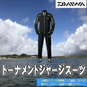 最安値挑戦 トーナメントジャージスーツ DI-1007T ブラック L ダイワ DAIWA 数量限定
