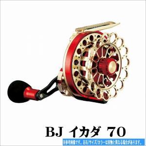 18 BJ筏 70 2018年3月発売予定 ダイワ DAIWA 筏 予約商品|toukaiturigu