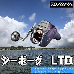 11月25日はストアP5倍 ダイワ 17 シーボーグ LTD 200J電動リール|toukaiturigu
