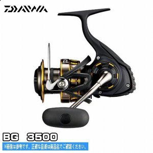 16 BG 3500 ダイワ 大型スピニング|toukaiturigu