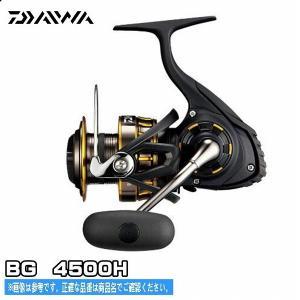 16 BG 4500H 数量限定 ダイワ DAIWA 大型スピニング|toukaiturigu