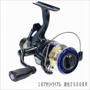 アオリトライアルヤコウ 2500BR 2018年4月発売予定 ダイワ DAIWA 専用スピニング 予約商品|toukaiturigu