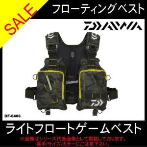 DF-6406 グリーンカモ ダイワ DAIWAの商品画像