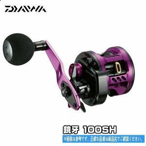 【ダイワ】17 ダイワ 鏡牙 100SH 【ジギング用両軸リール】|toukaiturigu