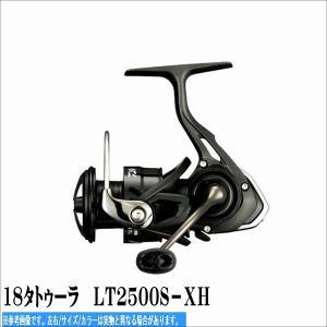 18 タトゥーラ LT2500S XH 2018年5月発売予定 ダイワ DAIWA スピニング 予約商品|toukaiturigu