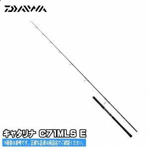 18 キャタリナ C71MLS E 2018年3月発売予定 ダイワ DAIWA ジギング 予約商品|toukaiturigu