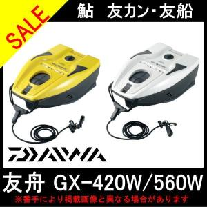 ダイワ 友舟 GX-420W ライトグレー(DAIWA) 友船 友カン 鮎用品 鮎 友舟 ダイワ|toukaiturigu